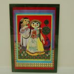 1970's Danish authentic print in several colours Artist: Bjorn Wiinblad