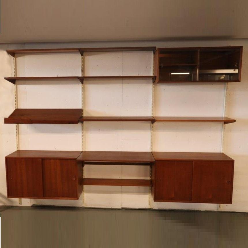 m23525 1950s High quality teak wooden wall system cabinet Kai Kristiansen FM Mobler / Denmark