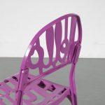 m24884 1960s Hello chair in purple Jeremy Harvey Artifort Netherlands